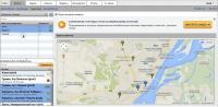 Визиты и карта в VisitBasis