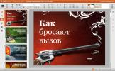 Создание презентации в OnlyOffice