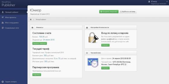 Смотреть новости россия татарстан