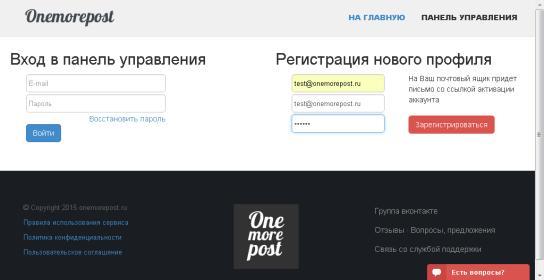 Крым херсонская область новости