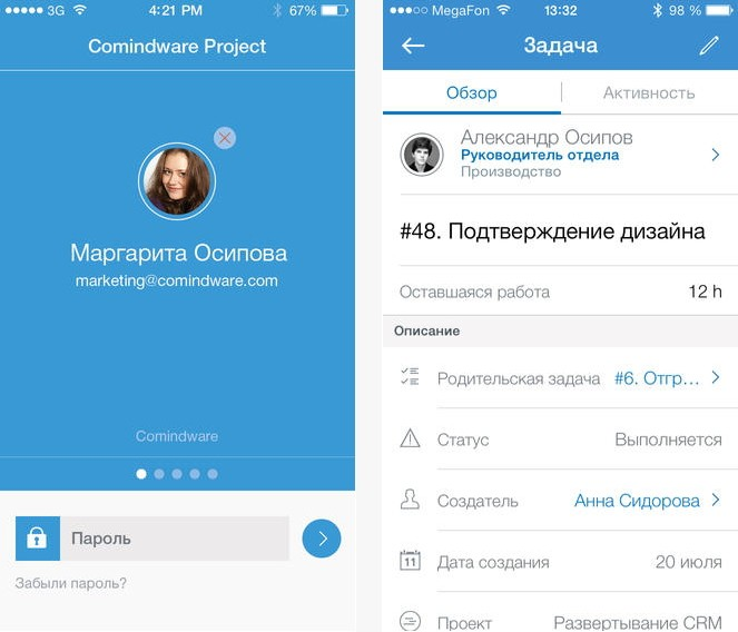 Comindware Project для iOS