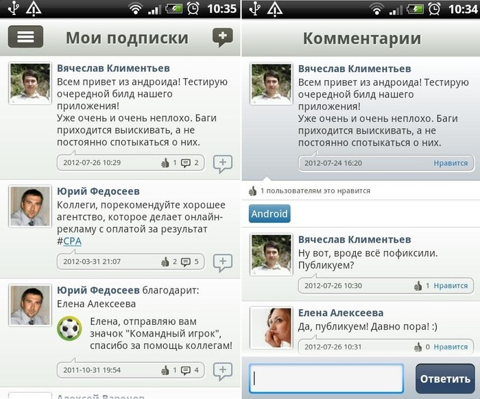 DaOffice для Android