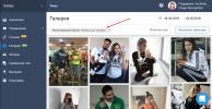 Фото ползователей с распознанным логотипом Adidas и объектом cellphone