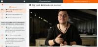 Онлайн Класс с Видеоуроком
