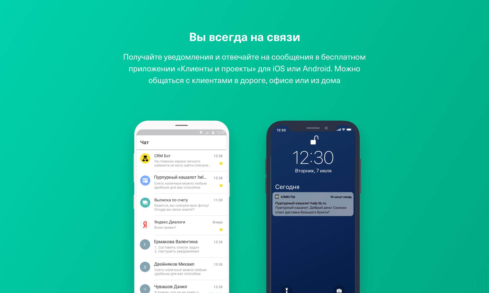 тинькофф банк чат онлайн