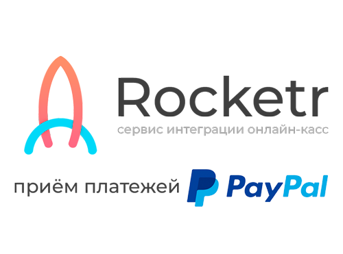 Rocketr