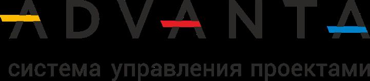 ADVANTA - cистема управления проектами