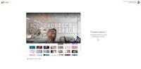 Выбор заднего фона в Google Mett