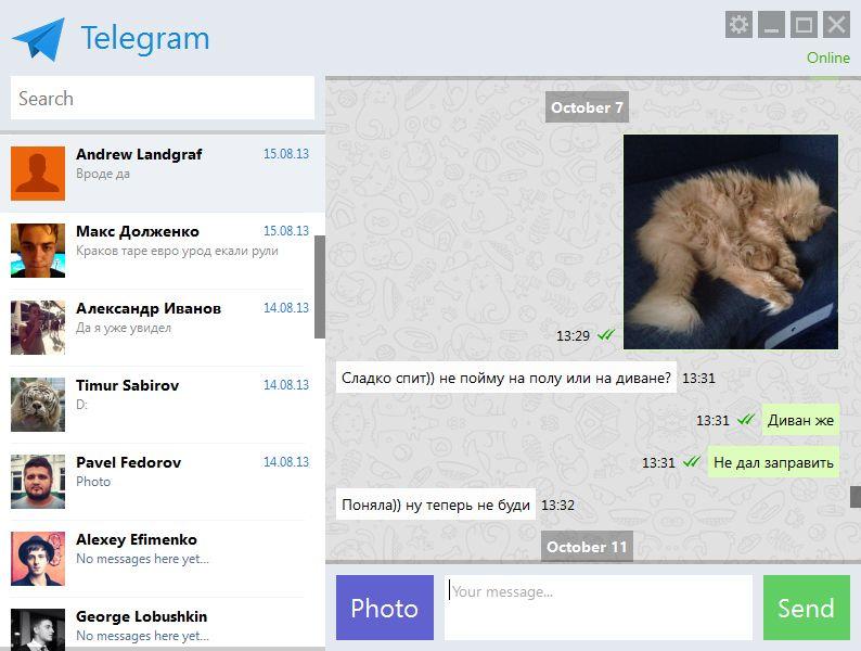 инвест коин в телеграмме аренду Самарская