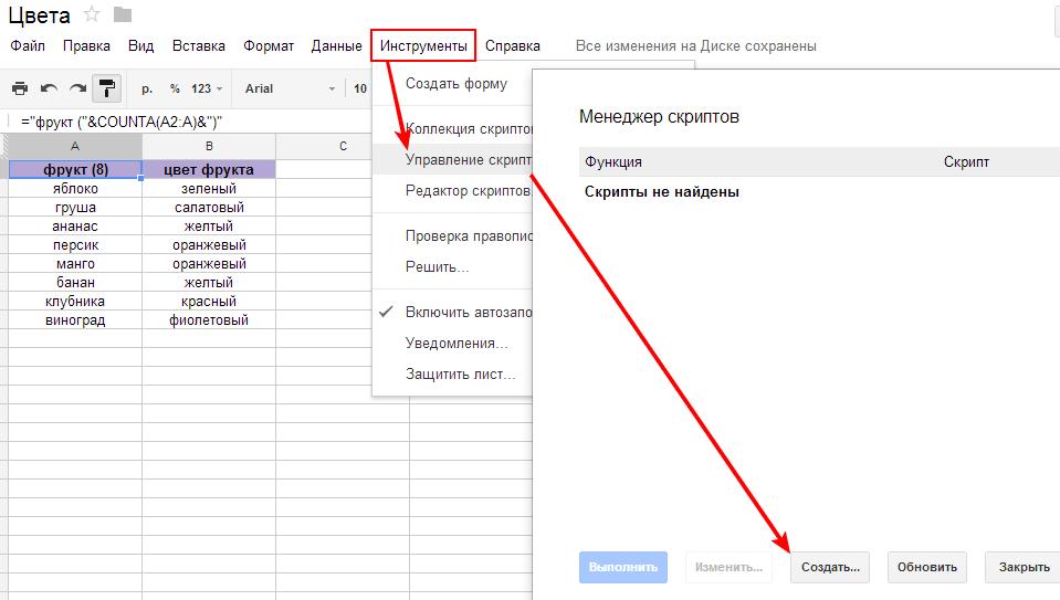 Как создать сайт на wix для учителей