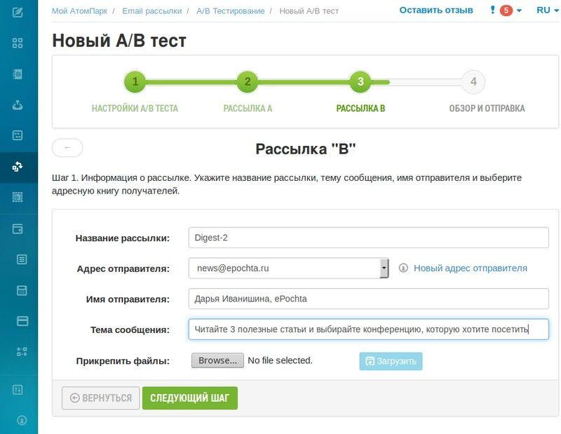 SmartResponder ru | Лучший Бесплатный Софт | Выпуск #32 от