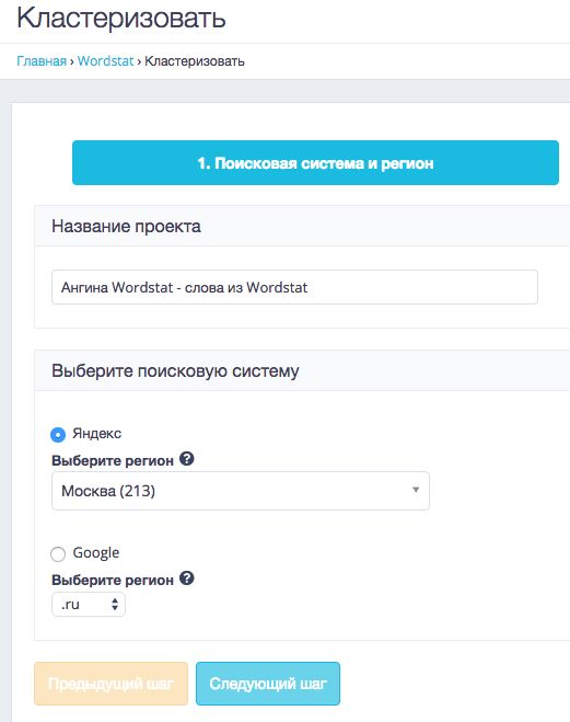 https://startpack.ru/repository/application/571/image/2106.jpg