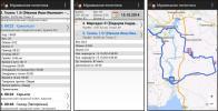 Мобильное приложение Муравьиная логистика