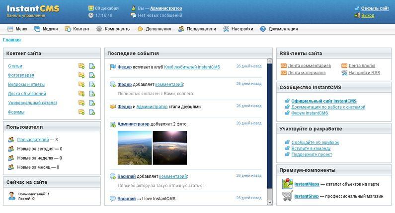 Как сделать интернет магазин без cms - Leksco.ru