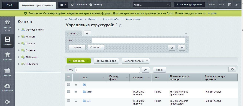 Clickcenter.ru - Умный дом кликккентер