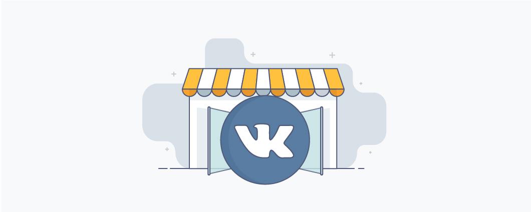 Ecwid синхронизирует каталоги с витринами во «ВКонтакте»