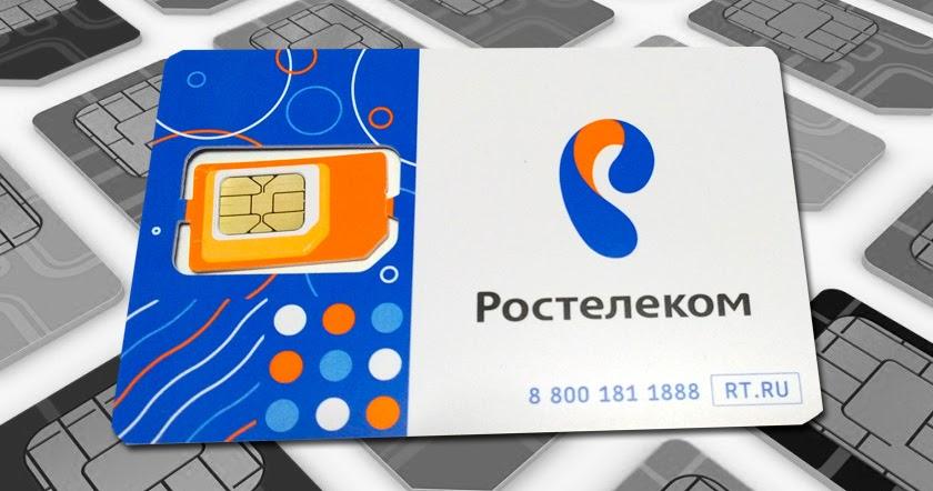 «Ростелеком» запустил сервис SMS-рассылок для корпоративных клиентов