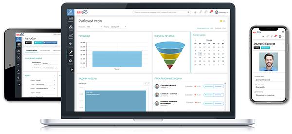 РосБизнесСофт разработала новую платформу для автоматизации бизнеса