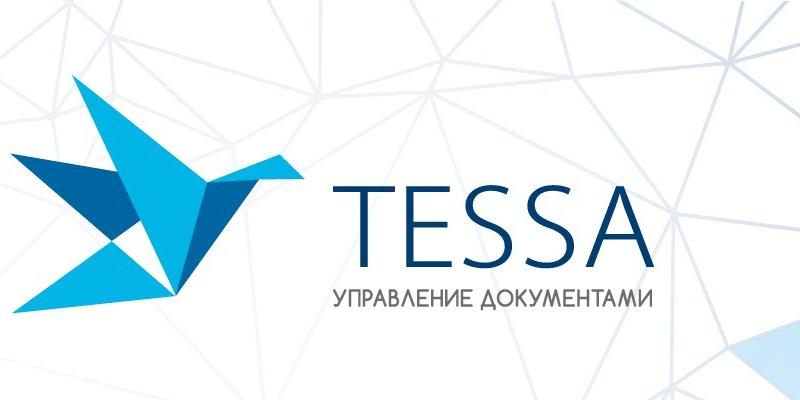 Российская СЭД TESSA теперь на базе PostgreSQL