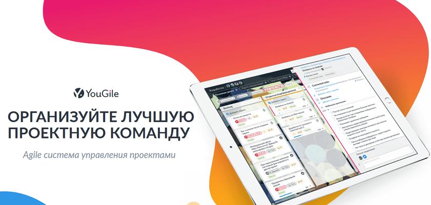 В YouGile появились проекты HelpDesk, внутренние инициативы и стратегическое планирование