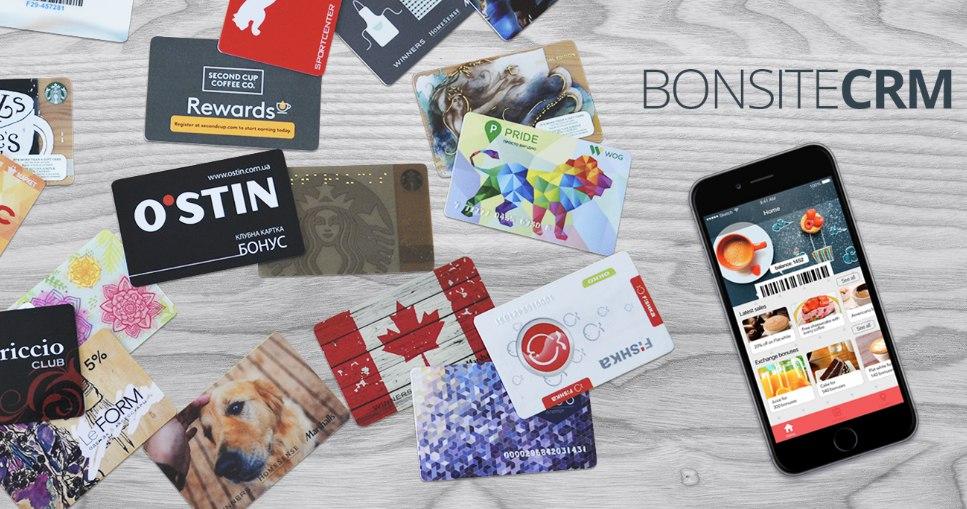 BonsiteCRM 2.0: от аналитики и истории покупок до новостей и акций