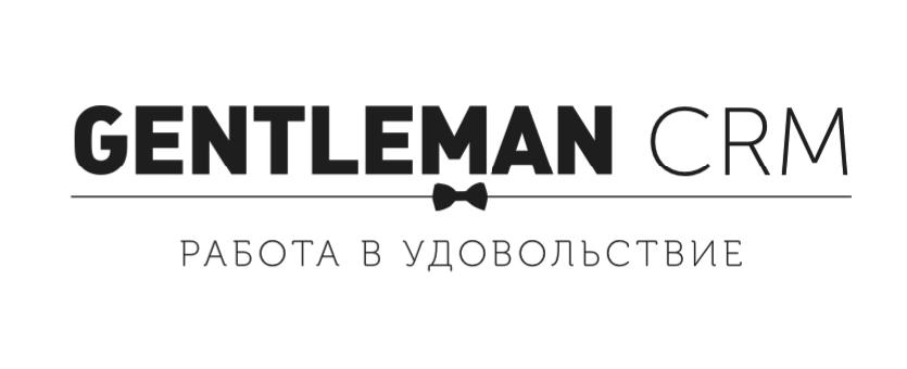 Gentleman CRM обещает не упускать почту