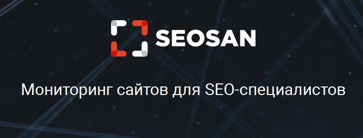 Mail.Ru Group запустила SEOSan— сервис для автопоиска ошибок