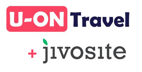 U-ON.Travel интегрируется с онлайн-чатом Jivosite