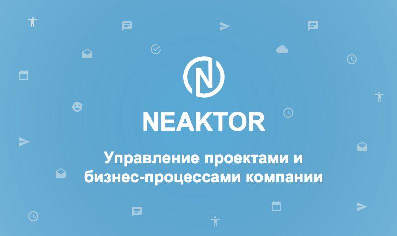 Neaktor учится импорту иготовится квыходу наAndroid