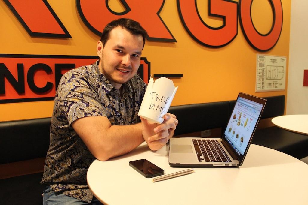 Как создатели первого Food truck в Татарстане используют Todoist, Dropbox и Google без обезьянок