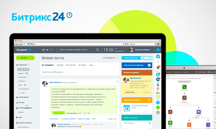 Zebra Telecom запускает интеграцию с Битрикс24