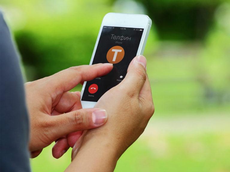 Телфин.Офис запускает прямую интеграцию виртуальной АТС с CRM Битрикс24