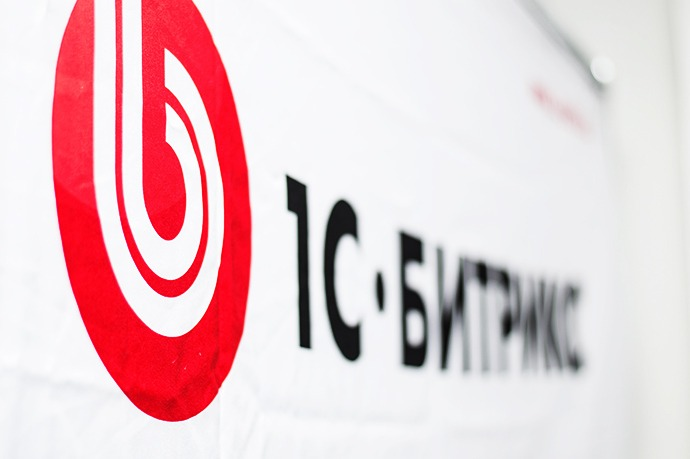 1С-Битрикс хочет спасти интернет-магазины от штрафов