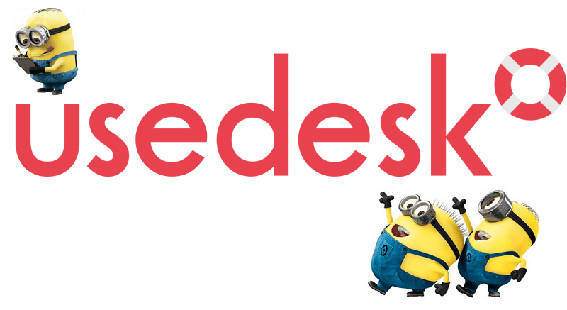 Usedesk представляет обновлённые отчеты