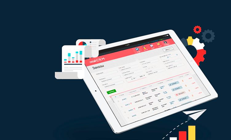 retailCRM теперь массово переназначает задачи и добавляет шаблоны подписей