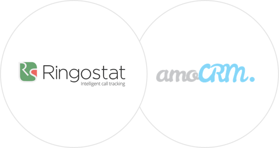Обновляется интеграция Ringostat и amoCRM