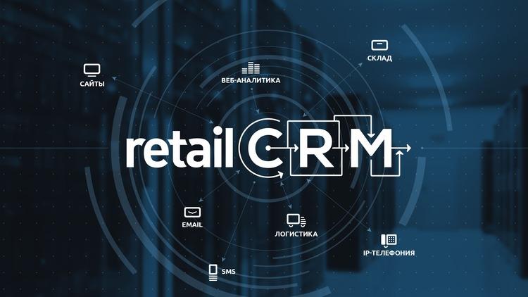 Как сделать интеграцию интернет-магазина с retailCRM и телефонией Mango?