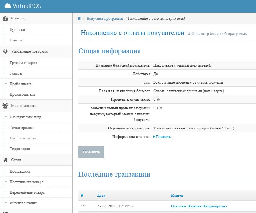 Лучшие инструменты для email-рассылки: сбор базы, аналитика, тестирование - Блог zennoposter.club