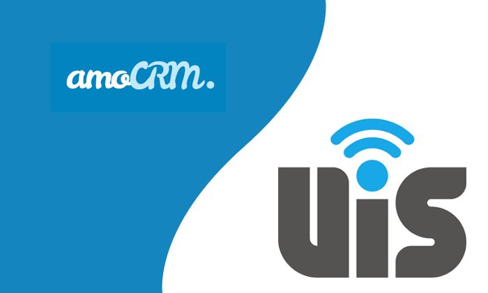 UIS переработали интеграцию с amoCRM