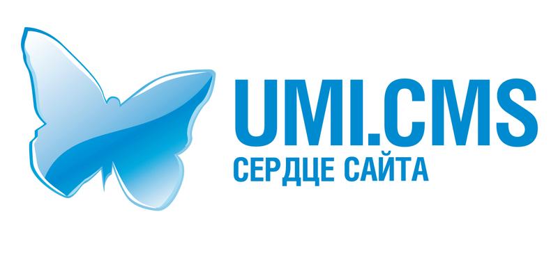 UMI.CMS 15: улучшения безопасности, SEO и доставки