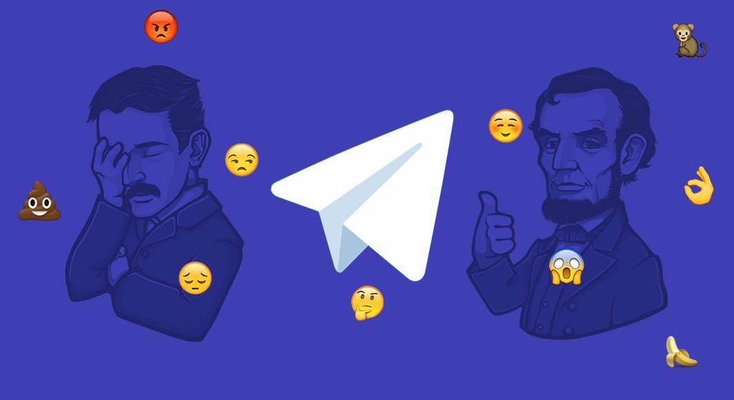 Куда пойти для продвижения в Telegram