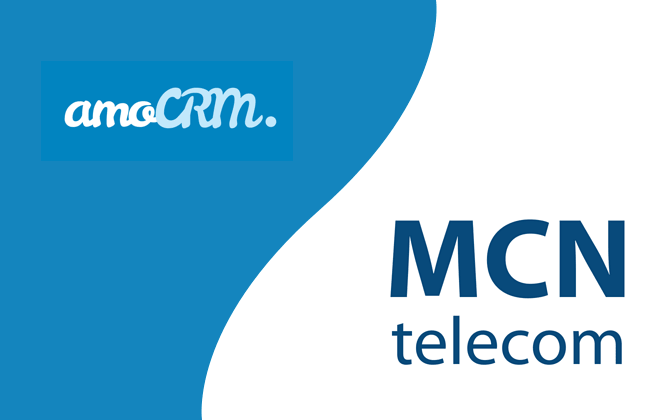 MCN Telecom интегрировали АТС с amoCRM