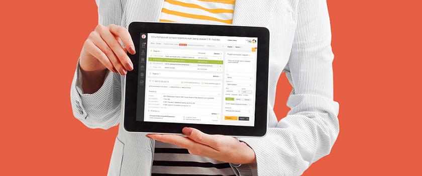 Canape CRM 1.2: дополнительные поля и обновление воронки продаж