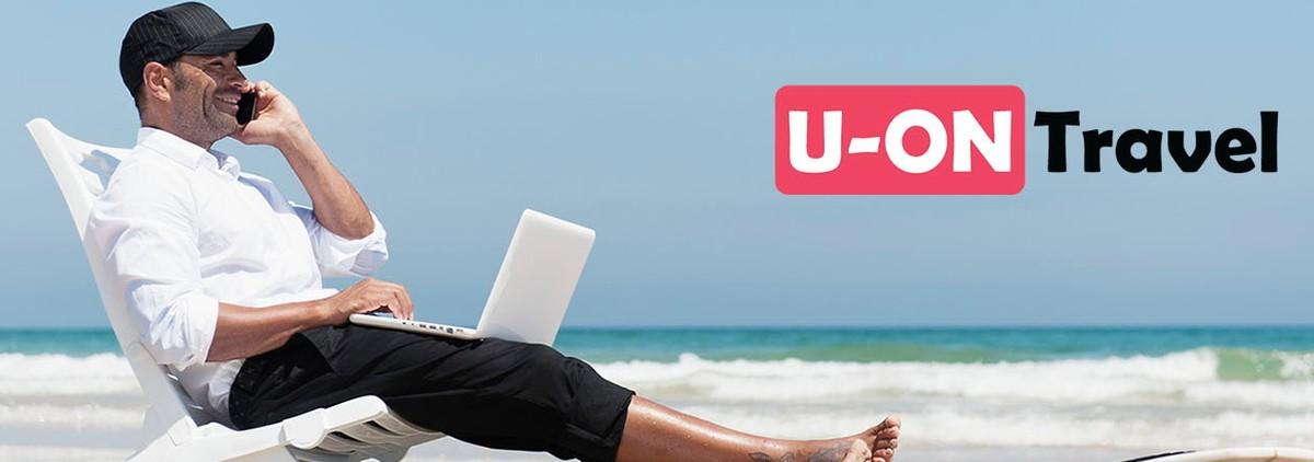 U-ON.Travel промотивирует сотрудников турагентств