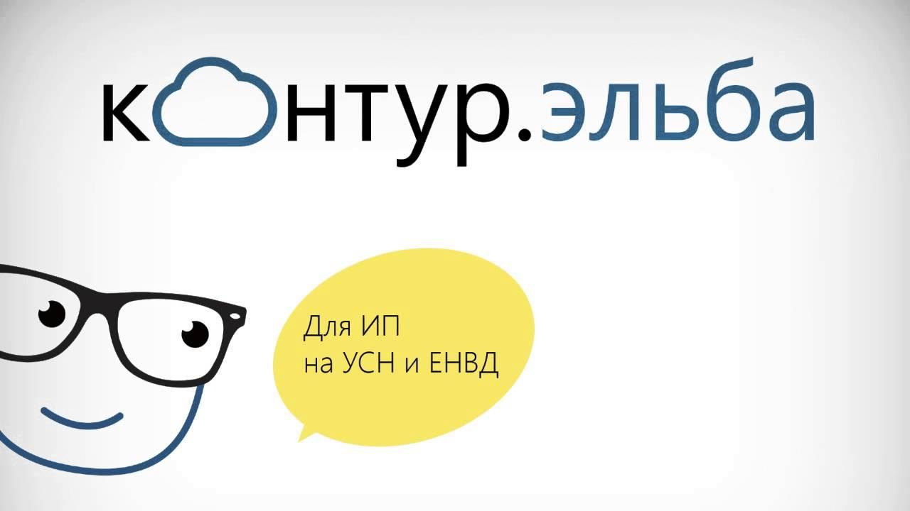 Эльба отправляет реквизиты с iOS и поддерживает Touch ID