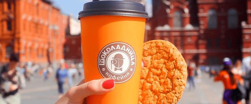 Как всети кофеен решать заявки в3раза быстрее? Опыт Шоколадницы