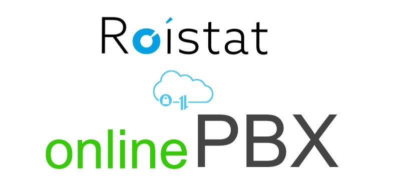 onlinePBX научилась принимать звонки из Roistat