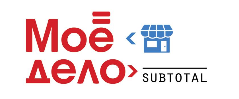 Subtotal расширяет интеграцию с «Мое дело» и вводит новые модификации