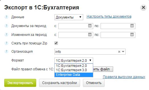 Мой склад онлайн бухгалтерия подача нулевой декларации по ндфл