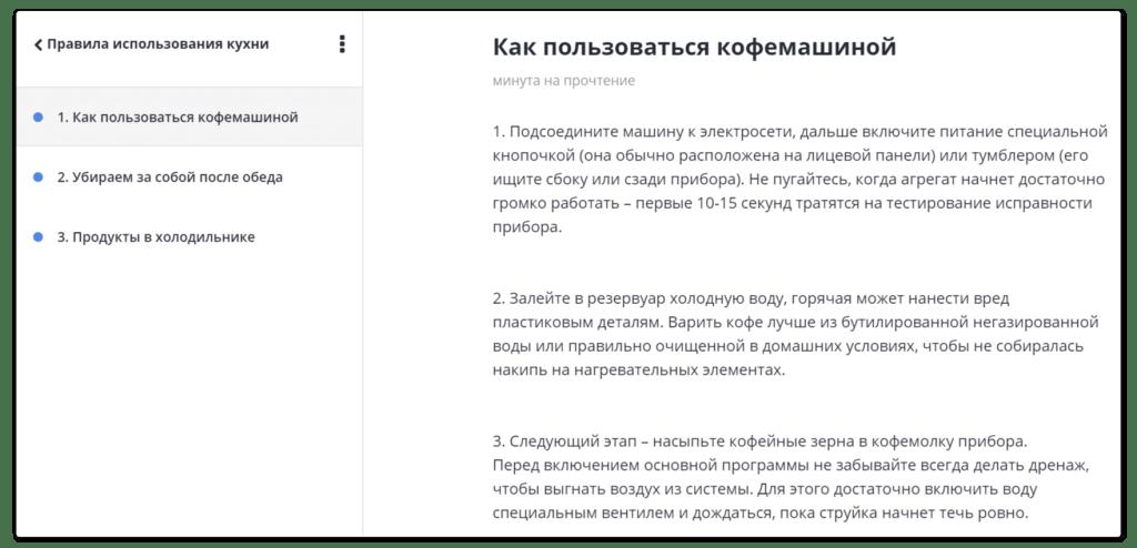 В Neaktor появилось ведение базы знаний (wiki)